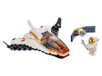 LEGO 60224 City Weltraum Satelliten-Wartungsmission