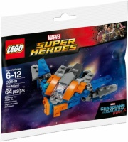 LEGO® 30449 Marvel Super Heroes The Milano Polybag