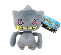 TOMY Pokémon Banette Plüsch 20 cm