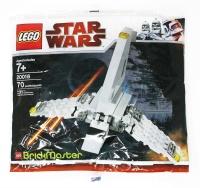 LEGO® 20016 STAR WARS Brickmaster Imperial Shuttle...