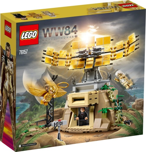 LEGO® 76157 DC Super Heroes Wonder Woman vs Cheetah