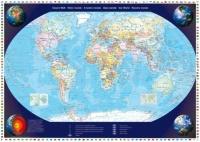 Schmidt 57041 Unsere Welt 2000 Teile Puzzle