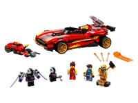 LEGO® 71737 NINJAGO X-1 Ninja Supercar
