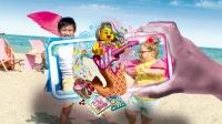 LEGO® 43102 VIDIYO Candy Mermaid BeatBox