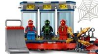 LEGO® 76175 Marvel Super Heroes™ Angriff auf Spider-Mans Versteck