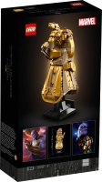 LEGO® 76191 Marvel Super Heroes Infinity Handschuh