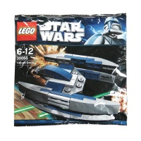 LEGO® 30055 STAR WARS Mini Vulture Droid Polybag