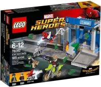 LEGO® 76082 Marvel Super Heroes Action am Geldautomaten